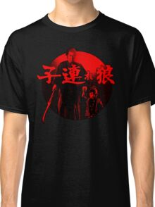 Lone Wolf and Cub Classic T-Shirt