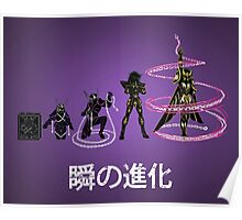 Andromeda Evolution Poster