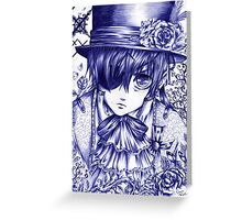 Ciel Phantomhive 1 Greeting Card