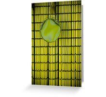 Green Mirror Greeting Card