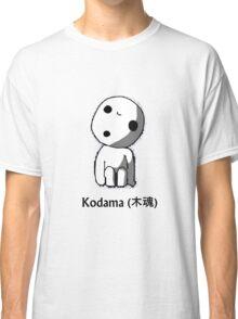 Kodama (Spirit) Classic T-Shirt