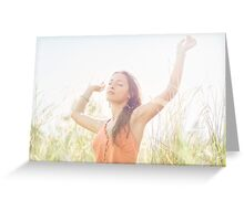 Outdoor Dream Greeting Card