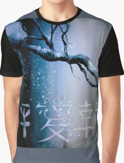 The Night Piece... Graphic T-Shirt