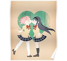 Papercraft Lovers Poster
