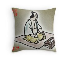 Samurai Prepares for Seppuku Throw Pillow