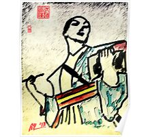 Scholar Samurai Poster