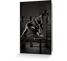 Got Sweat? Greeting Card