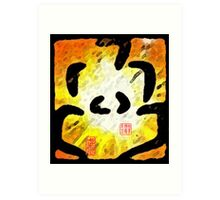 Sunburst Buddha Art Print