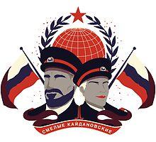 Brave Kaidanovskys by MNMStudios