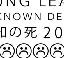 YUNG LEAN UNKNOWN DEATH 2002 Sticker