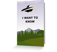 I Want To Know !  Greeting Card