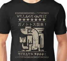 Monster Hunter Required - Plesioth Unisex T-Shirt