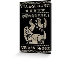 Monster Hunter Required - Diablos Greeting Card
