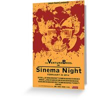Sinema night Venture Bros Movie Greeting Card
