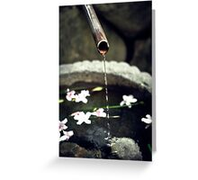Water Greeting Card