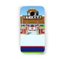 3D World Martial Arts Tournament - Dragon Ball Samsung Galaxy Case/Skin
