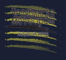 Chelyabinsk meteor Kids Clothes
