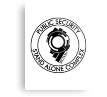 Public Security Section 9 Metal Print