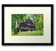 Piatkowa church Framed Print