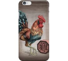 Year of the Rooster (for dark shirts) iPhone Case/Skin