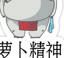 Radish Spirit Sticker