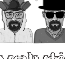 Heisenberg's Evolution - Black Sticker