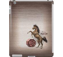 Chinese Zodiac - Year of the Horse iPad Case/Skin