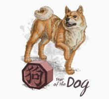 Chinese Zodiac - Year of the Dog Kids Tee