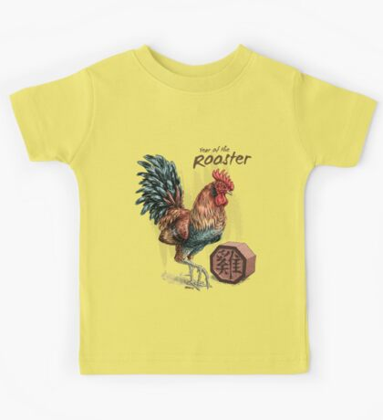 Chinese Zodiac - Year of the Rooster Kids Tee