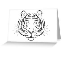 Tiger ~ Full Greeting Card