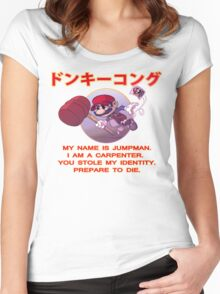JUMPMAN RETURNS (MARIO WATCH OUT!) Women's Fitted Scoop T-Shirt