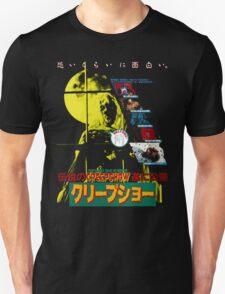 Creepshow (Japanese) T-Shirt