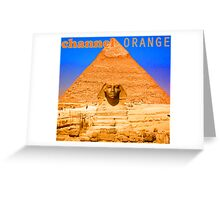 Frank Ocean - Pyramids Greeting Card