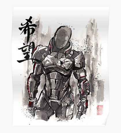 Commander Shepard from Mass Effect sumie style with HOPE Poster