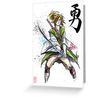 Link from Zelda Sumie style calligraphy COURAGE Greeting Card