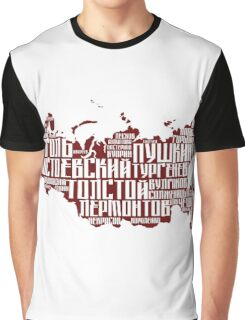 Famous Writers of Russian Literature  Graphic T-Shirt