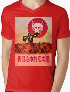 All hail Optimus Primal! Mens V-Neck T-Shirt