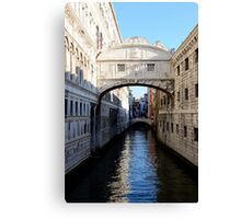 With A Heavy Heart And A Silent Sigh, On The Cheek I Kiss Venice Goodbye... Canvas Print
