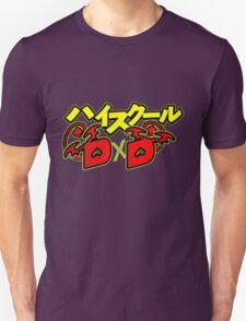 Highschool DxD Logo T-Shirt