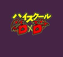 Highschool DxD Logo Unisex T-Shirt