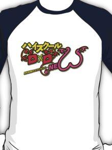 Highschool DxD New Variant Logo T-Shirt