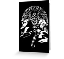 white alchemist - ed & al Greeting Card
