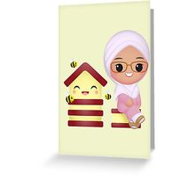 Cute Queen Bee Greeting Card
