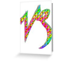 Capricorn Psychedelic Greeting Card