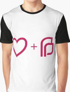 I ♡ Planned Parenthood pw Graphic T-Shirt
