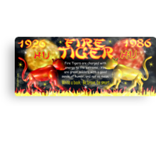 1986 2046 Chinese zodiac born as Fire Tiger by Valxart.com Metal Print