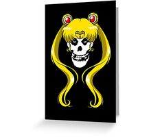 Moon Misfit Greeting Card