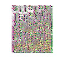 Sumerian Cuneiform Psychedelic Photographic Print