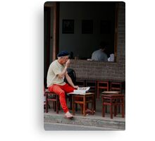 Red Pants Canvas Print