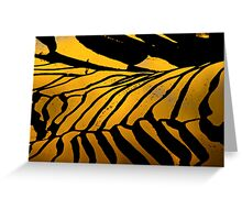 Abstract pattern 3 Greeting Card